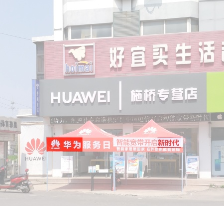 huawei-out